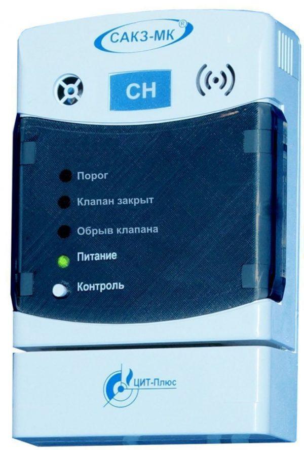 Сигнализатор загазованности СЗ-1, СЗ-1С (природный газ)